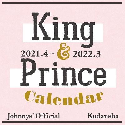 King & Prince 2021.4-2022.3 オフィシャルカレンダー Calendar