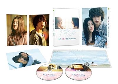 きみの瞳が問いかけている コレクターズ・エディション [Blu-ray Disc+DVD]<初回限定仕様> Blu-ray Disc