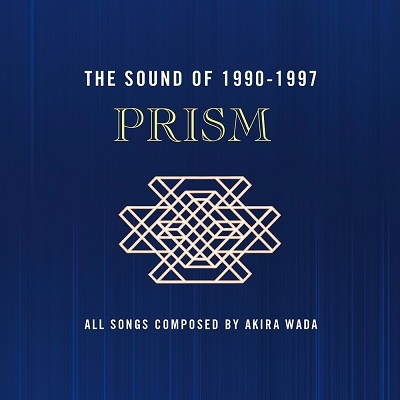 THE SOUND OF 1990-1997 CD