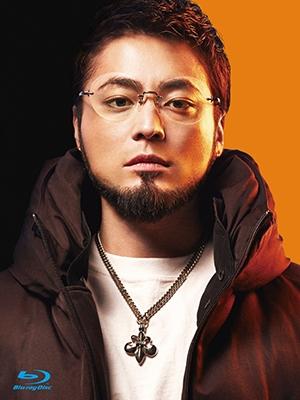 映画「闇金ウシジマくんPart3」豪華版 [Blu-ray Disc+DVD] Blu-ray Disc