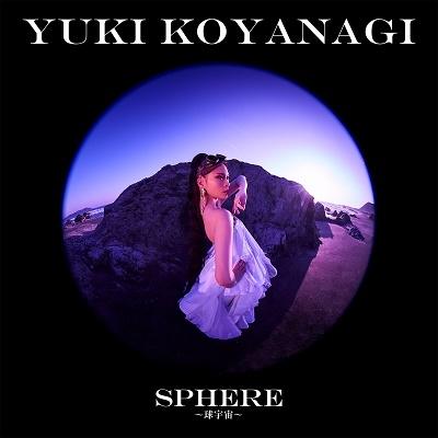 SPHERE~球宇宙~<ベスト付き盤> CD