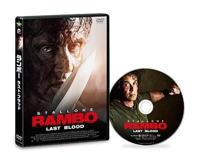 ランボー ラスト・ブラッド DVD