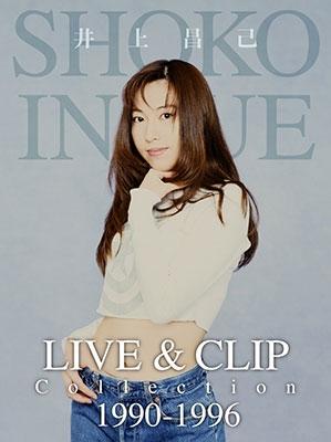 LIVE & CLIP Collection 1990-1996 [4DVD+ブックレット] DVD