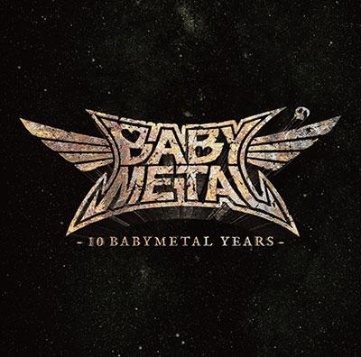10 BABYMETAL YEARS<通常盤> CD