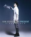 John-Hoon/Present[WMCD0047]