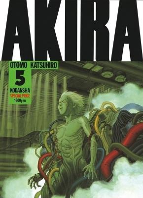 AKIRA 5 COMIC