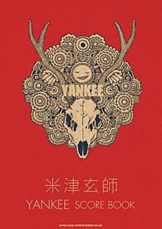 米津玄師 「YANKEE」 SCORE BOOK バンド・スコア Book