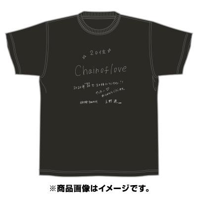 「AKBグループ リクエストアワー セットリスト50 2020」ランクイン記念Tシャツ 20位 ブラック × シルバー Apparel