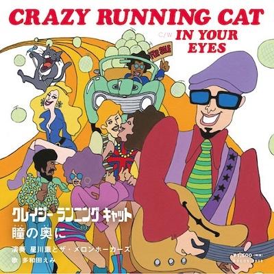 CRAZY RUNNING CAT<レコードの日対象商品> 7inch Single