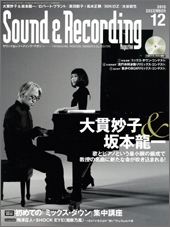 Sound & Recording Magazine 2010年 12月号 [MAGAZINE+DVD]