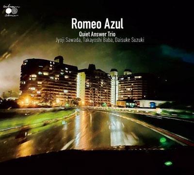 Romeo Azul
