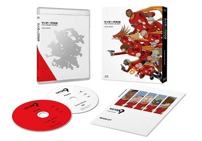 「サイボーグ009 THE CYBORG SOLDIER」Complete BD-BOX<期間限定生産盤> Blu-ray Disc