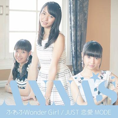 ANNA☆S/ふわふ Wonder Girl/JUST恋愛MODE (Type-B)[GRSS-0006]