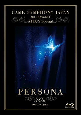GAME SYMPHONY JAPAN 21st CONCERT ATLUS Special 〜ペルソナ20周年記念〜 Blu-ray Disc