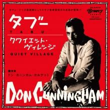 Don Cunningham/タブー/クワイエット・ヴィレッジ<初回限定生産盤>[ODREP-45004]