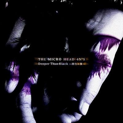 THE MICRO HEAD 4N'S/『Deeper Than Black 〜闇色の翼〜』 [CD+DVD]<初回限定盤>[DEVR-0021]