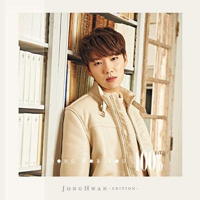 100% (Korea)/Song for you メンバー別ジャケット盤 (ジョンファン)<初回限定盤>[OKCK-05016]