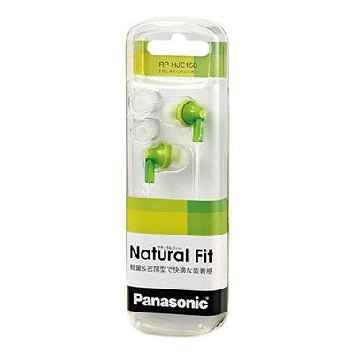 Panasonic ステレオインサイドホン RP-HJE150 Green[RP-HJE150-G]