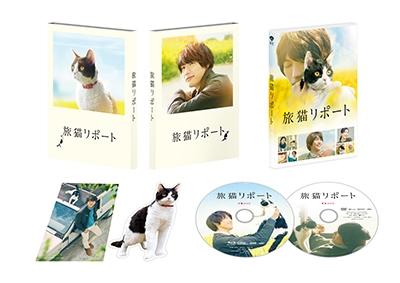 旅猫リポート 豪華版 [Blu-ray Disc+DVD]<初回限定生産版> Blu-ray Disc