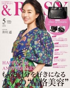 &ROSY 2020年5月号 Magazine