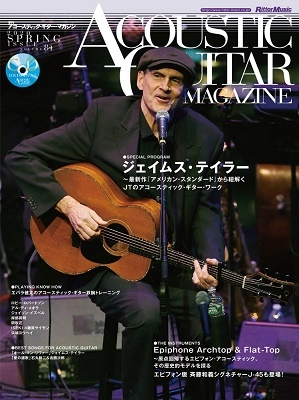 ACOUSTIC GUITAR MAGAZINE Vol.84 (2020年6月号) Magazine