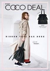 COCO DEAL RIBBON TOTE BAG BOOK Mook