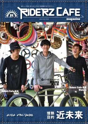RIDERZ CAFE magazine 2015