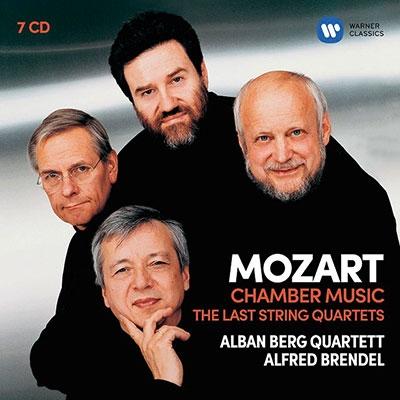 モーツァルト: 室内楽作品集(後期弦楽四重奏曲、他) CD