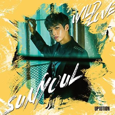 UP10TION/WILD LOVE (ソンユル)<初回限定盤>[OKCK-03010]