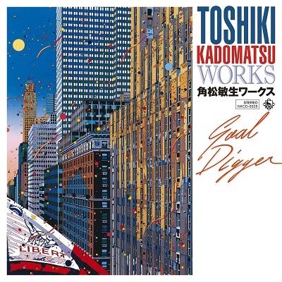 角松敏生ワークス -GOAL DIGGER-<タワーレコード限定> CD