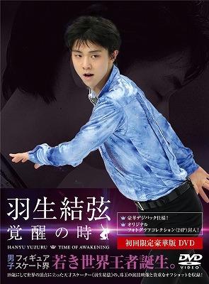 �X�|�[�c �H�������u�o���̎��v�y������荋�ؔŁz[PCBG-52251][DVD]