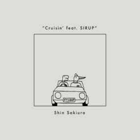 Cruisin' feat. SIRUP/Cruisin' feat. SIRUP (80KIDZ's New Jack Swing Edit)