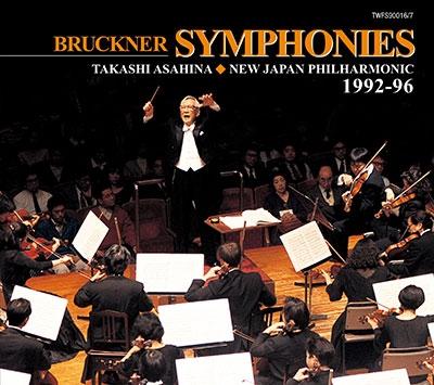 朝比奈隆/ブルックナー: 交響曲選集(第3-5,7,8番) 1992-96<タワーレコード限定>[TWFS90016]