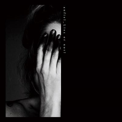 アンフィル/Lies or not? [CD+DVD]<初回限定盤A>[DSI-020]