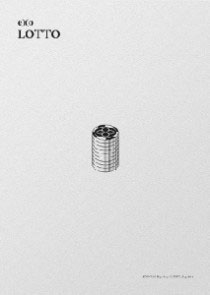 Lotto: EXO Vol.3 Repackage (Korean Ver.) CD