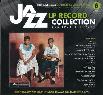 ジャズ・LPレコード・コレクション 6号 [BOOK+LP] [9784813519768]