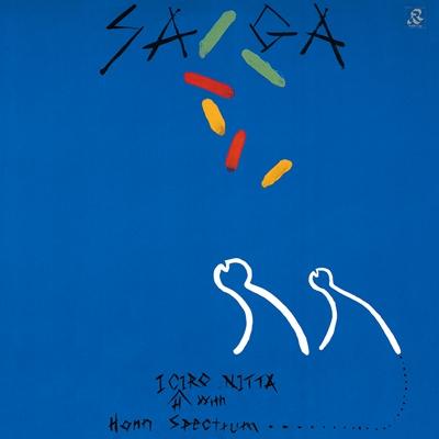 SAGA/冒険伝説 新田一郎・六番<生産限定盤>