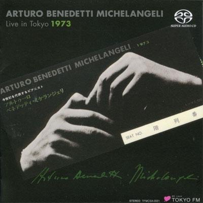 Live in Tokyo 1973 - Schumann: Faschingsschwank aus Wien; Chopin: Piano Sonata No.2; Ravel: Valses nobles et sentimentales, Gaspard de la Nuit