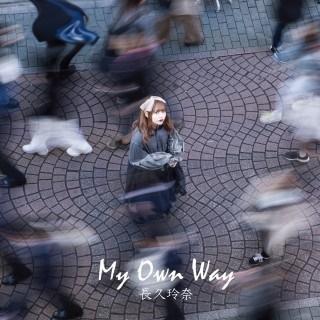 My Own Way [ミュージックカード]