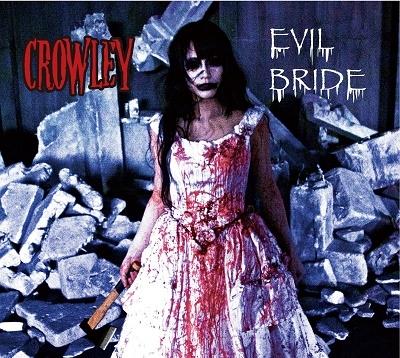 EVIL BRIDE CD