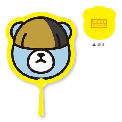 BIGBANG/KRUNK×BIGBANG ダイカットうちわ/D-LITE[ENSKY384869]