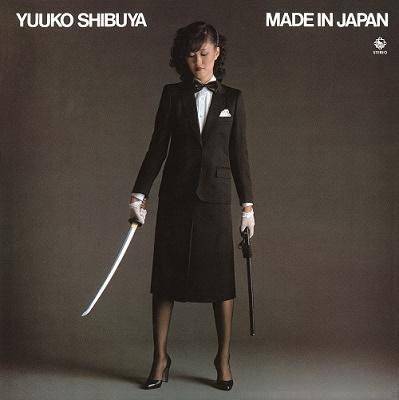 MADE IN JAPAN<レコードの日対象商品/数量限定盤> LP