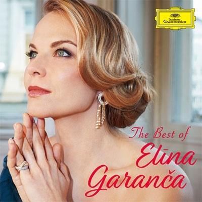 エリーナ・ガランチャ ベスト CD