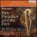 ヴォルフ=ディーター・ハウシルト/Schumann: Das Paradies und die Peri Op.50[BRL95306]
