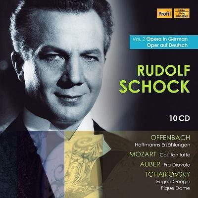 ルドルフ・ショック - ドイツ語によるオペラ名演集