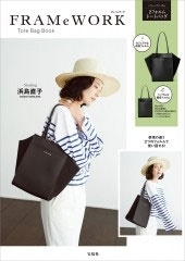 FRAMeWORK Tote Bag BOOK Book