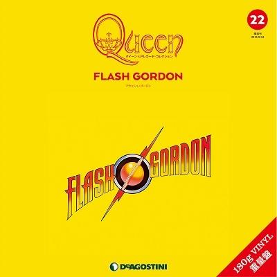 クイーン・LPレコード・コレクション 22号(フラッシュ・ゴードン/FLASH GORDON) [BOOK+LP]