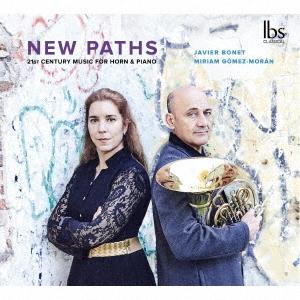 New Paths 新たな道 - ホルンとピアノのための21世紀音楽