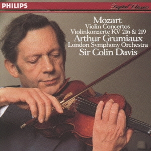 モーツァルト:ヴァイオリン協奏曲第3番、5番