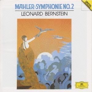 マーラー:交響曲第2番<復活>